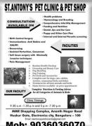 Pet Clinic Services Available