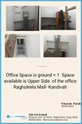 Offices in Raghuleela Mall Kandivali