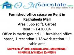 Best Office space for rent in Kandivali