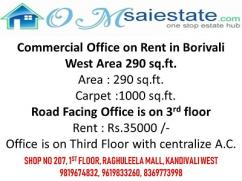 office on rent in V Star mall