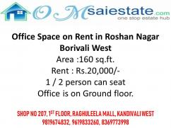 Office Space on Rent in Roshan Nagar Borivali West