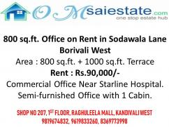 Office on Rent in Sodawala Lane Borivali West