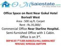 Office Space on Rent Near Gokul Hotel Borivali West