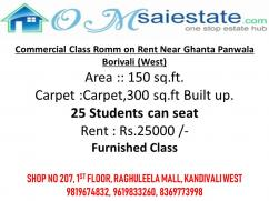 Commercial Class on Rent Near Ghanta Panwala
