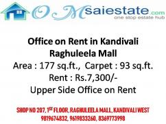 Small office space on rent in Raghuleela Mall