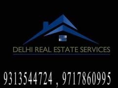 Office Space For Rent In Okhla Industrial Area