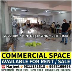 Office Godown for Rent in Kirti Nagar