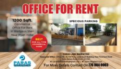 Offices  For  Rent  Near  Wadagaon Sheri
