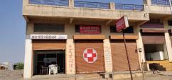 Ready shops for sale in katraj pune