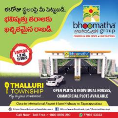 Best Place to Buy Plots In Vizag