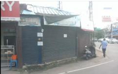 A shop for sale