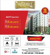 2 BHK affordable homes at Ambegaon(kh.)  Pune