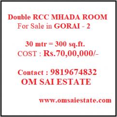 600 sq.ft. Double RCC MHADA Row House for Sale
