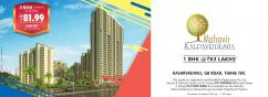 1 & 2 BHK Flats In Ghodbunder Road Thane At Mahavir Kalpavruksha Thane