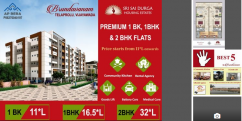 1bhk flats for sale  Gannavaram