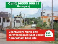 Saravanampatti DTCP Plot, House For Sale Near IT Park Best Price Call