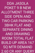 3 SIDE OPEN 3BHK 167 SQUARE YARD WITH 2 CAR PARKING AND 2 LIFT