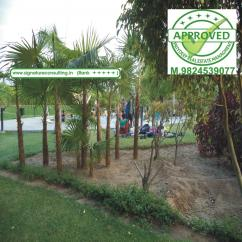 Shilpgram 3 plot 672 sq.yard for sale