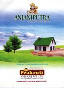 vuda plots for available with bank lone facility at vizag in andhra pradesh