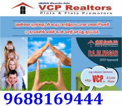 PAM Nagar RESIDENTIAL  plots for sale at papanasam