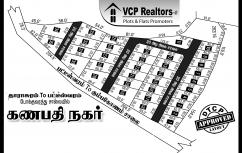 patteeswaram plot for sale at Ganapathi nagar DTCP Approved