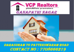 DTCP approval plots for sales in Ganapathi nagar patteshwarm