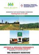 Imperial golf greens nayagaon near PGI Chandigarh