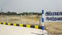 Land for sale in Opposite to new CMC