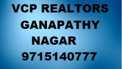 Ganapathy nagar plots for sale in Patteeswaram