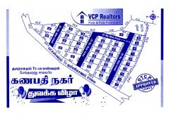 dtcp approved new plots for sale in kumbakonma