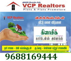 plots in Nile nagar at kumbakonam -Classic garden annex