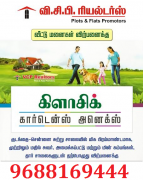 Fast moving road touch Plots for sale at Kumbakonam