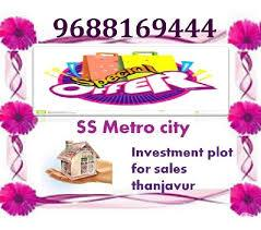 DTCP plots at thanjavur SS Metro City