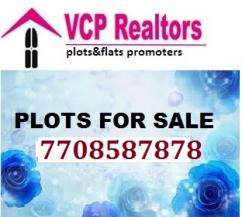 DTCP Approved plots for sale in kumbakonam