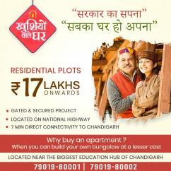 Residential Plots Near Chandigarh Just starting 17 Lakhs. CALL-7901980002