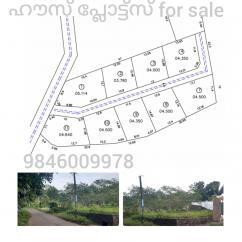 60 cent Land For sale at Kakkanadu, Ernakulam