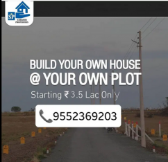 Open Plots on EMI basis at RANJANGAON MIDC. Best investment option