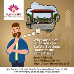 Residential Plot for sale in Uruli Devachi, Pune