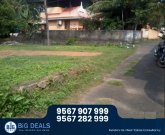 Residential Land - 7 Cents available at Thazhe Chowa