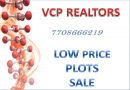 Plots For Sales In Low Budgets At Kumbakonam And Thanjavur