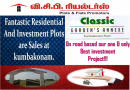 Dtcp Approved Residential Plots Classic Garden Annex