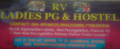 RV Ladies (PG) Hostel - Perungalathur