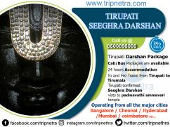 Great Deals Tirupati Tour Package From Bangalore