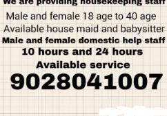 Maid Houseboy Aaya Nanny Babysitter