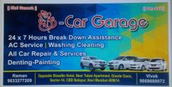 Om-Car Garage (Total Car services)