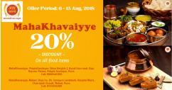 MahaKhavaiyye Veg Hotel Wakad