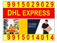 DHL COURIER CARGO PARCEL & SHIPPING DELIVERY LUDHIANA TO ANYWHERE IN AUSTRALIA