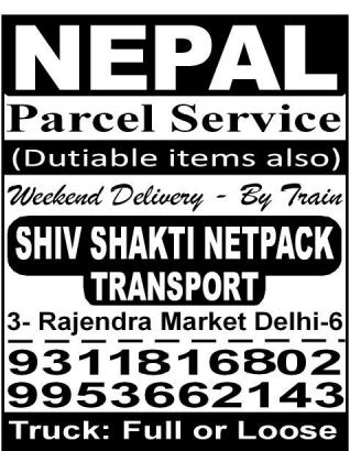 Nepal Shipment Delivery