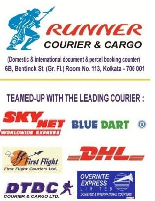 Runner Courier Service ( Blue Dart, DTDC, DHL,First Flight, SKYNET) KOLKATA