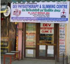 Senior Physiotherapist nr Karawal Nagar Prakash Vihar Ankur enclave mukund vihar